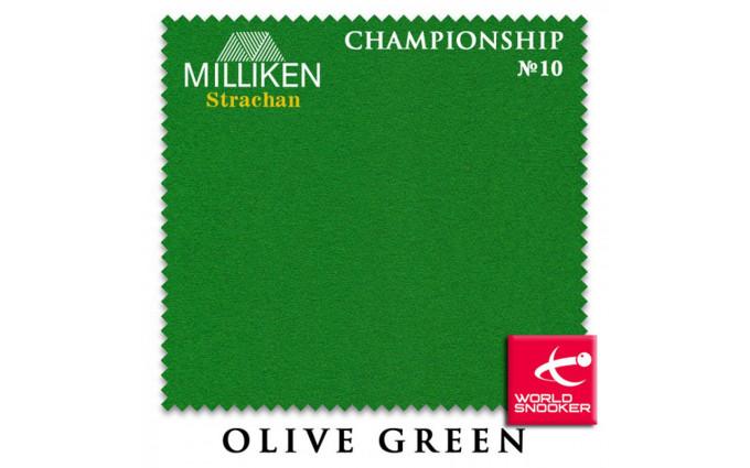 Сукно Milliken Strachan Snooker №10 Championship 191см Olive Green